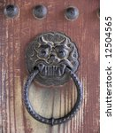 Ancient knocker - stock photo