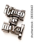 Cinco de Mayo done with random vintage letterpress type. Narrow focus macro shot. - stock photo