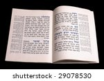 Passover's haggadah, isolated on black, clipping path - stock photo