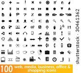 Hundred web, media, business, office and shopping vector icons - stock vector