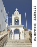 Entrance of Spiliani Monastery in Greece Island of Nisyros - stock photo