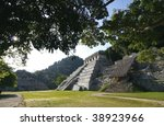 Temple of the Inscriptions. Ruins of the ancient Mayan city of Palenque, in the jungles of Chiapas, Mexico - stock photo
