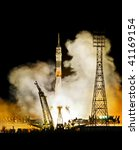 BAIKONUR - APRIL 7: Start of rocket Souz TMA 10 with an international command on a board (Russia - USA) April 7,2007 in Baikonur, Kazakhstan. - stock photo