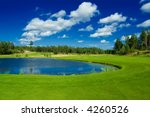 Golf course in Sweden in July - stock photo