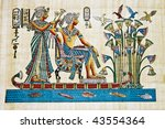 Egyptian papyrus. - stock photo