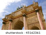 Arc de Triomphe du Carrousel, Paris, France - stock photo