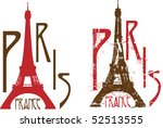 Paris sign with Eiffel tower as letter A. Grunge and clean versions - stock vector