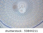 Hazret Hyzr Mosque - stock photo