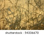 metal texture with scratches - stock photo