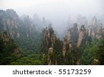The amazing landscape in ZhangJiaJie, the first national forest park in China and a world nature heritage site - stock photo