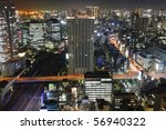 Tokyo at night panorama with illuminated skyscrapers - stock photo