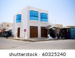 Tunisian house - stock photo