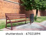 Wall settee - stock photo