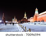 MOSCOW - JAN 03: Night view of the Red Square with decorated Christmas tree on January 3, 2010 in Moscow. The Red Square is a popular place to celebrate New Year and Christmas at night. - stock photo