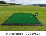 Driving range - stock photo
