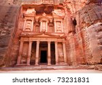 Al Khazneh - the treasury of Petra ancient city, Jordan - stock photo