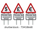 Double dip recession road sign, isolated on a white background - stock photo