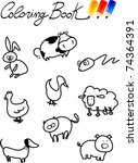 Coloring book for children, farm animals. Vector image - stock vector