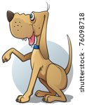 Brown dog on white background - vector - stock vector