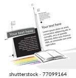 universal page-layout design, freehand drawing elements, vector - stock vector