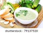 green soup - stock photo
