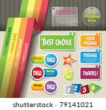 Colorful realistic design elements - stock vector