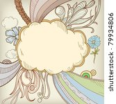 Abstract retro background pattern frame cloudscape. Vector illustration. - stock vector