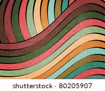 retro muted earth tones wavy design, background - stock vector