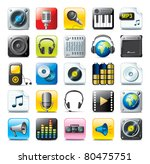 audio icon set - stock photo