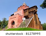 Golden gate in Kiev, Ukraine - stock photo