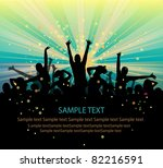 set of group peoples dance vector. - stock vector