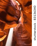 Light ray and orange rocks in Antelope Canyon - stock photo