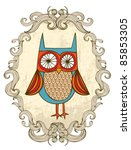 owl with frame illustration/vector - stock vector