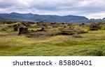 Mountain - stock photo