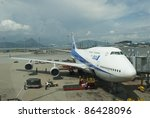 HONG KONG-AUGUST 24:Air Nippon (ANA) Jumbo jet Boeing 747-400 series being refueled at Hong Kong International Airport in Hong Kong on August 24, 2007.As at March 2007, the airline employs 1,686 staff - stock photo