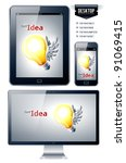 Vector background. Lamp with wings. Great desktop for your gadgets. - stock vector