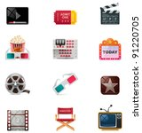 Vector cinema icon set - stock vector