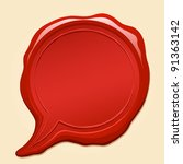 Red wax seal illustration in a shape of comic speech bubble and copyspace - stock photo