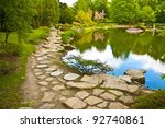 Japanese water garden - stock photo
