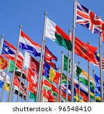 UK and world national flags is flying - stock photo