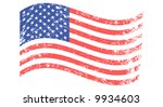 Waved flag of United States - grunge background (vector, illustration) - stock vector