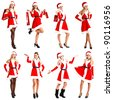 Collection of full length portraits: beautiful girls in Christmas dress - stock photo