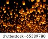 Floating Lantern during Firework Festival in Thailand - stock photo
