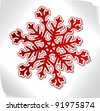 Red paper snowflake over blank paper sticker. Raster version of the illustration. - stock photo