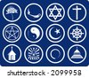 Religious icons - stock photo