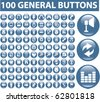 100 general buttons. vector - stock vector