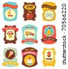 Baby labels with place for your text - stock vector