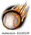 Baseball Meteor - stock vector
