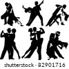 couples dancing Latin American dancing (vector illustration); - stock vector