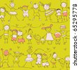 Happy kids. This is seamless ornamental pattern for kids, magazines , web sites, textile industry - stock vector